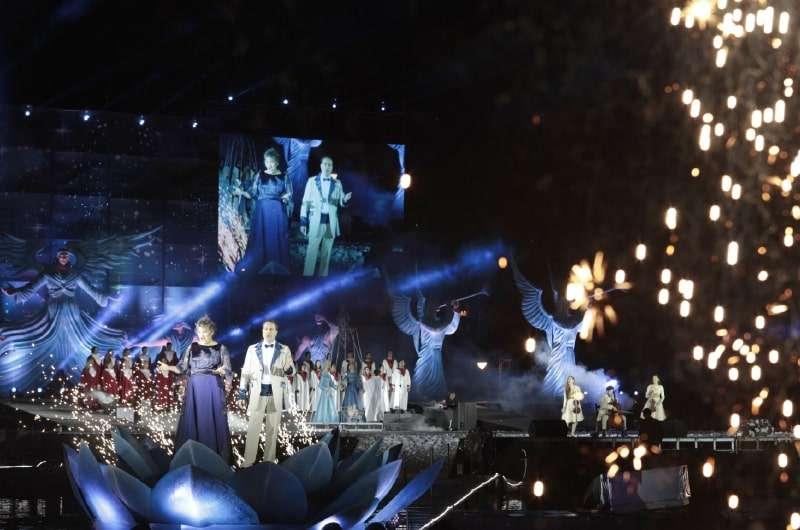 Show do Lago - Illumination