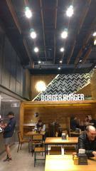 Borger Burger em São Paulo por @stehandreatti