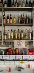Bar do Luiz Nozoie em São Paulo por @t.aqui