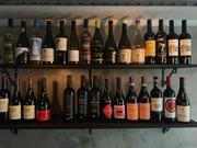 Dionysos - Bar e Loja de Vinhos e Bebidas em São Paulo por @t.aqui