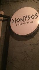 Dionysos - Bar e Loja de Vinhos e Bebidas em São Paulo por @Marilana