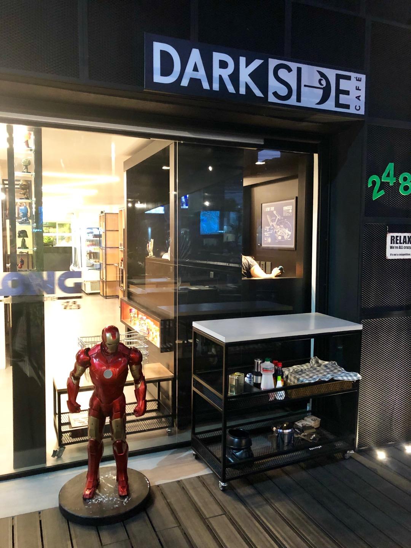 DarkSide Café em Porto Alegre | Shareeat