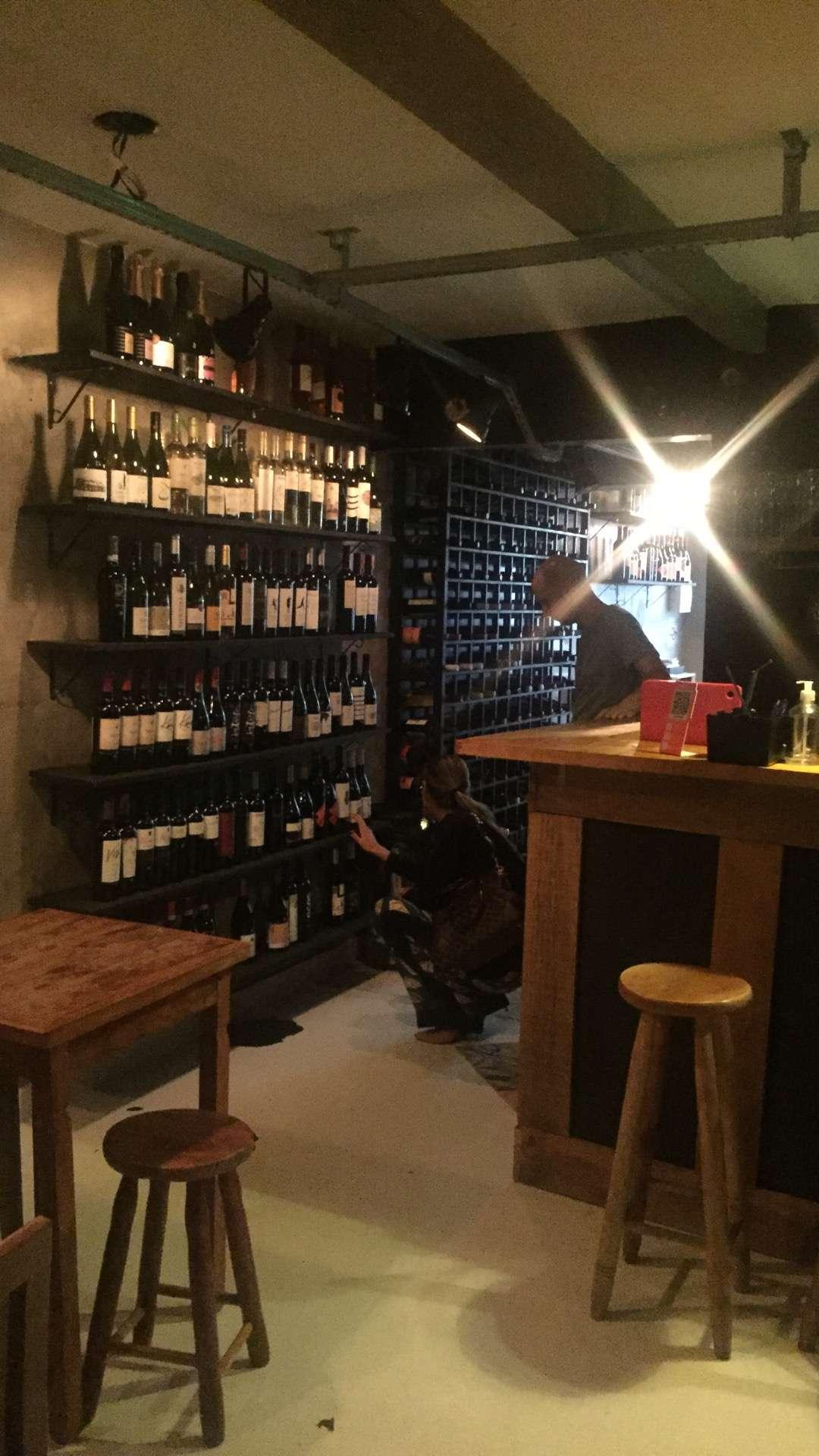 Dionysos - Bar e Loja de Vinhos e Bebidas em São Paulo | Shareeat